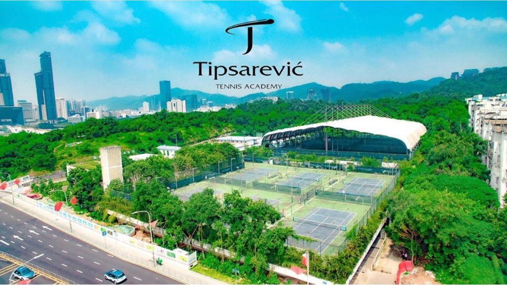 Tipsarevic Tennis Academy